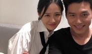孙艺珍遇见玄彬前无法谈恋爱的原因,引起网友共鸣