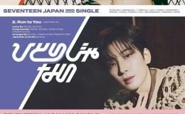 韩国男团Seventeen公开日本新曲