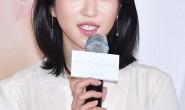 演员徐睿知方面对金正贤争议未做回应,13日试映会采访引发期待