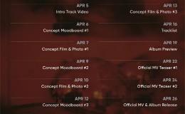 ENHYPEN公开了计划于26日发行的新专辑宣传日历