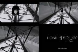 Seventeen成员HOSHI的solo MV预告公开