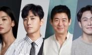 全智贤新剧开拍,超梦幻阵容达成!成熟演员在线飙演技预定?