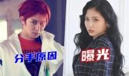 金希澈参加节目,不经意间透露和女友分手的原因,却引来网友抨击!