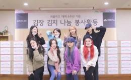 韩网友赞爆Lovelyz的Live技能,整团都是行走的CD!