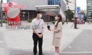 这位女团爱豆被韩网友批评,对大学生言论粗暴没有同情心