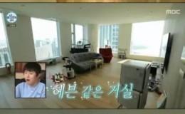 SHINee泰民的家在《我独》曝光!视野超好连成员Key都惊呆