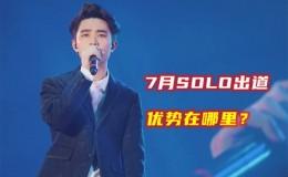 EXO都暻秀将发行专辑!如果出道时没有缺乏自信,他可能是唯一的主唱?
