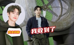 Xiumin是EXO里最神秘的人,还是最低调的人?Suho给他打气最多!