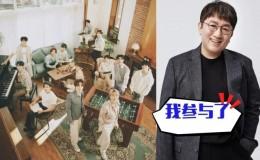 SEVENTEEN发布曲目列表,BTS的老板方时赫参与主打歌的制作?