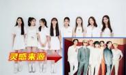 CUBE新秀女子组合接受采访,成员谈到是BTS激励她们成为偶像!