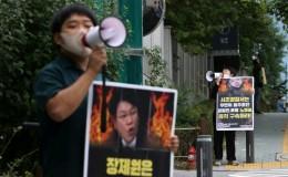 """生气的韩国大学生们:""""让无证驾驶的议员儿子Rapper回家是特惠"""""""