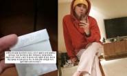 南韩恋爱小甜歌男歌手怎么了?给了安眠药,不知道是精神科就去了