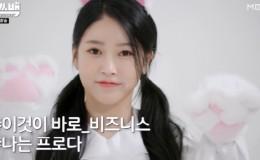 本意追求第二个全盛期,素妍却最终决定退出节目,或因网友恶评?