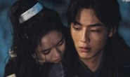 金志洙被换角《哲仁王后》的他!第9集《月升之江》对戏金所炫