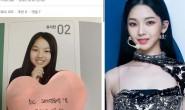 如何看待偶像整容?SM新女团成员引发网友争论