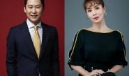 韩国综艺花样百出,《我结》被叫停,复婚节目又被提上日程