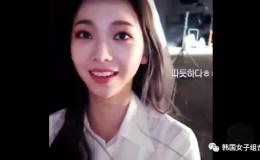 新曲MV拍摄花絮中,非常漂亮的这位女团爱豆