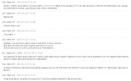 """BTOB昌燮回应演唱会""""比七""""事件,韩网友:还不如不要解释!"""