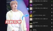 BTS Jin透露洗澡时的播放曲目表,几乎都是后辈的歌曲?