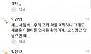 NCT今年将再添新分队?成员发言露端倪!