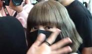 YG差别对待Lisa?粉丝站发声?