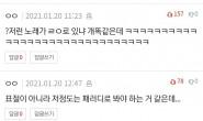 Red Velvet《红色味道》被抄袭成《黑色味道》?网友:完全是复制贴上