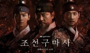 盘点那些年,被剧组害惨的十部韩剧,李光洙、车银优都遭殃!