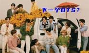 SEVENTEEN成三百万销量歌手,很多人希望新专辑不要走BTS的路!
