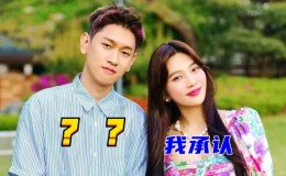 Red Velvet Joy发布道歉信,他们只是刚开始约会就被抓包了?